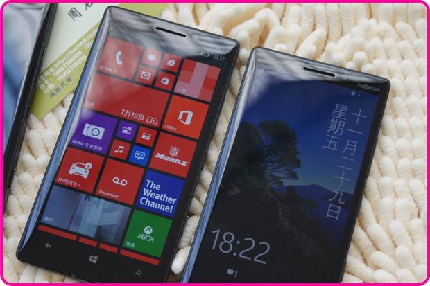 Nokia Lumia 929 Icon