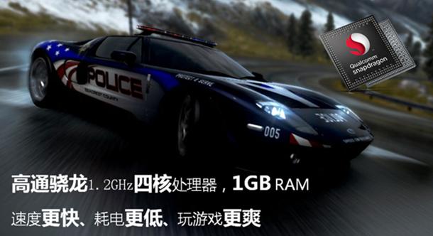 Nokia Lumia 638 для Китая