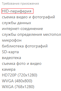 07-01-2015 18-06-06