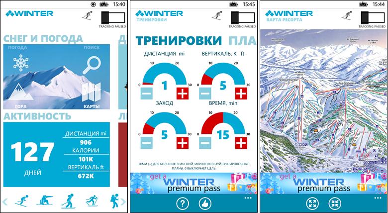 Winter Ski & Ride