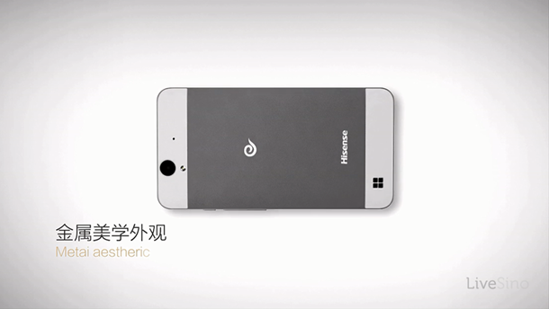 Hisense MIRA6 with Windows Phone 8.1