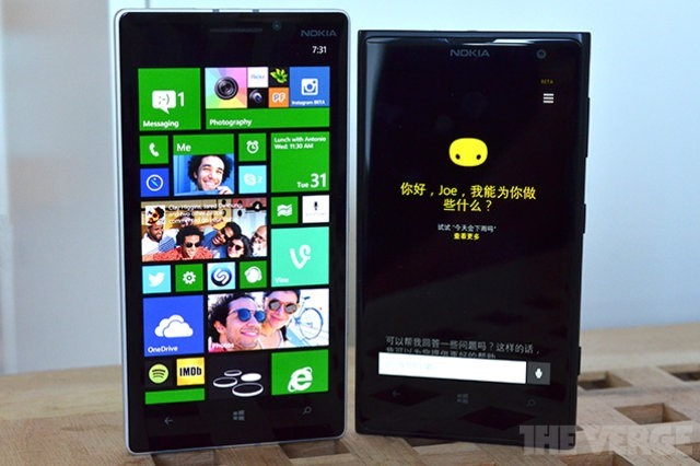 Windows Phone 8.1 Update 1 Developer Preview